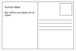 action_postcard-letter